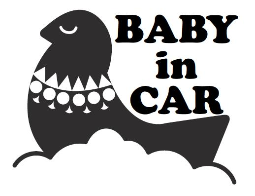 babyincar jpg.JPG